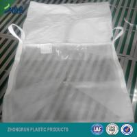 Buy cheap firewood big bag, firewood bulk bag, firewood ton bag; ventilated big bag; super sack from wholesalers
