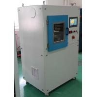 Quality R&D  Experimental Thermal Evaporation Coating System,  Labrotary PVD Vacuum Metallizing Machine for sale