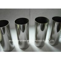 Quality 304 316L 316 Stainless Steel Welded Tube HL Brushed For Sanitary Application for sale