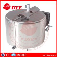Buy Cow Dairy Farm Used Sus304 Small Milk Cooler Tank With Cooling System at wholesale prices