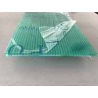 Buy Good Light Transmission Polycarbonate Roofing Sheets For Building Skylight at wholesale prices