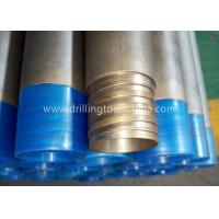 Buy cheap Wire-line Drill Rods Heat Treatment 30CrMnSiA High Strength (BC)BQ (NC)NQ (HC)HQ from wholesalers