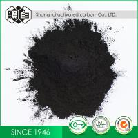 Quality PH 8-11 Coconut Shell Powder Activated Charcoal Powder For Mildly Wash for sale