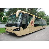 Buy cheap VIP Bus airport bus luxury configuration airport bus customerized from wholesalers