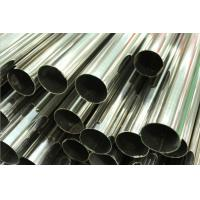 Quality Stainless Steel Welded Pipe, Polished, Plain End, ASTM A554 TP304 / 304L TP316 / 316L TP321 / 321H, Length 6M for sale