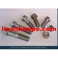 Quality Hastelloy steel fasteners for sale