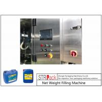 Buy 5-25L Jerry Can Filling Machine , Net Weight Filling Machine For Lubricating Oil 1200 B/H at wholesale prices