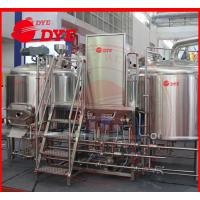 Quality Commercial Beer Brewing Equipment High pressure Clean-in-place System for sale