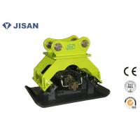 Quality Komatsu Hydraulic Plate Compactor ,  Heavy Duty Compactor Attachment For Excavator for sale