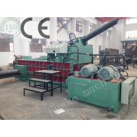 Quality CE&SGS Y81F-250 series hydraulic scrap metal baler/compactor/bailing machine for sale