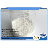 Quality Local Anesthetic Drugs Procaine Powder CAS: 59-46-1 for Pain Reliever for sale