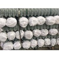 Quality Weave Diamond Steel Wire Fencing , Roll Strong Wire Fencing For Garden for sale