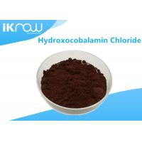 Buy cheap 58288-50-9 Vitamin Supplement Raw Materials Hydroxocobalamin Chloride from wholesalers