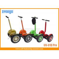 China Lead Acid Self Balancing 2 Wheel Scooter Suspension 35KM Max Range on sale