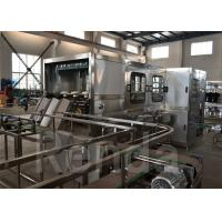 1200 BPH Automatic Water Filling Production Line For 5 Gallon Barrel Filling Machine