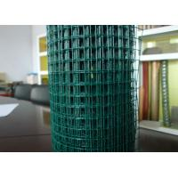 Quality PVC Coated Steel Mesh Fencing Panels Dark Green For Animal Cage 50X150 Size for sale