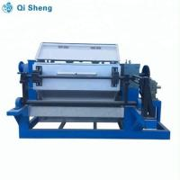 Quality Pulp egg molding machine/paper egg tray making machine production line for sale