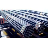 Buy ASTM A53  Welded ERW Steel Pipe St37-2, St52-3 , ERW Tubes ,WATER PIPE at wholesale prices