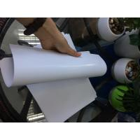 Quality High Gloss C1s Art Paper 75g 80g 85g 90g Smooth Gloss Art Paper For Label for sale