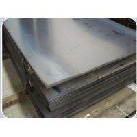 Quality ASTM A514GrA High strength plate for sale
