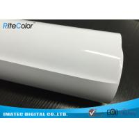 Quality Waterproof 230gsm Glossy Inkjet Latex Media Resin Coated Photo Paper Roll for sale