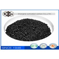 Quality Tear Resistance Activated Carbon Black N330 Granules Chemical Auxiliary Agent For Tyre for sale