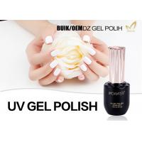 Buy Pure Color Uv Nails Gel Polish , No Hit No Burn Gel Uv Nail Polish No Smudging at wholesale prices