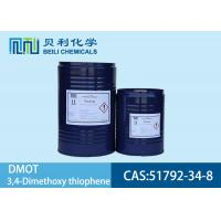 Buy 98% Purity Electronic Grade Chemicals 3,4-Dimethoxythiophene 51792-34-8 With at wholesale prices