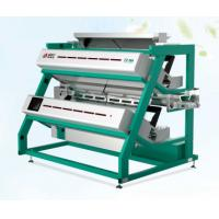 Quality Low Carry Over Tea Color Sorter Machine One Key Intelligent Operation System for sale