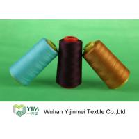 Quality Plastic Core Polyester Thread For Sewing Machine With 100% Polyester Fiber for sale