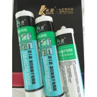 Quality Fast Drying Window Water Tight Bathroom Silicone Sealant  Anti - Cold for sale