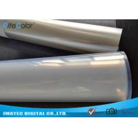 Quality Waterproof Milky Transparent Screen Printing Pigment Inkjet Film Positives for sale