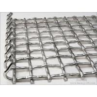 Quality Plumbum Crimped Wire Mesh for sale