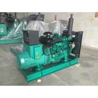 Buy cheap Opent Type Yuchai 50KW/63KVA Diesel Generator 3 Phase 4 Pole 50Hz 1500RPM from wholesalers