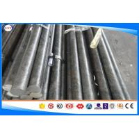 Quality 1045 / S45C / S45K Cold Drawn Bar, 2-100 Mm Diameter Carbon Steel Round Bar for sale