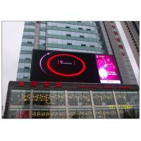 Buy 1R1G1B SMD Outdoor Advertising Billboard RGB Full Color with 6mm Pixel Pitch at wholesale prices