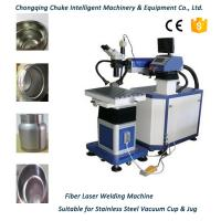China 500w Fiber Laser Welding Machine Singapore Flux for Stainless Steel Vacuum Cup on sale