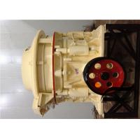 Buy cheap Hydraulic Compound Small Cone Crusher VHC Series Double For Side Mineral from wholesalers