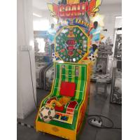 Quality Goal! become famous! football sport redemption game machine for sale