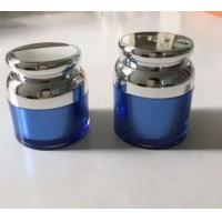 Buy cheap new 30ml 50ml plastic new design cosmetic  jar with shiny silver cap from wholesalers