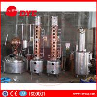 Quality Custom Whiskey Still Commercial Distilling Equipment With Reflux Still Plans for sale