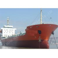 Quality High Performance Marine Bottom Paint Tin - Free Antifouling Paint Fishing , Red Color for sale