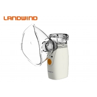 Quality Ultrasonic Compressed Air Nebulizer for sale