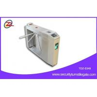 Quality Security Electronic Tripod Turnstile Gate  QR Code Reader Dry Contact Signal for sale