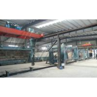 Quality Lime / Cement AAC Block Production Line 220V 380V For AAC Plant for sale