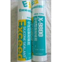 Quality Multi - Role Fast Dry Neutral Cure Silicone Sealant For Metal ( Aluminum) for sale