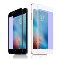 Quality 3D Full Curved Matte Screen Protector Tempered Glass Anti Fingeprint / Oil / Dust for sale