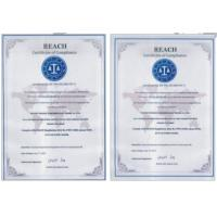 Ningbo Disco Electronics CO,.LTD Certifications