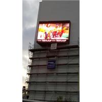 Quality P10mm Brightness 8500nits SMD Outdoor LED Display Panel waterproof IP68 320mm × 160 dot matrix for sale
