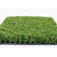 Quality 15mm Green Artificial Grass Basketball Court Non Infill Durable And Safety for sale